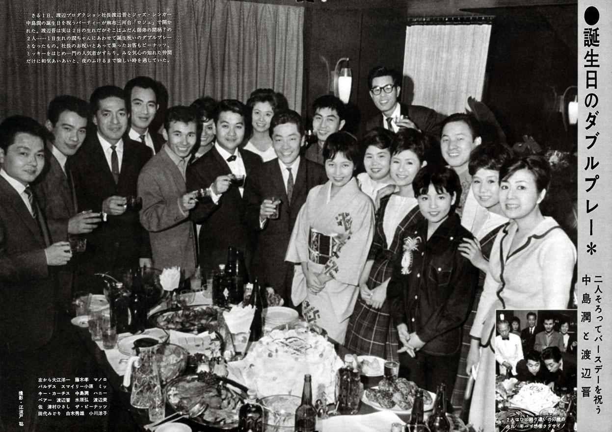 昭和のSM画像